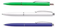 Шариковая ручка под нанесение логотипа