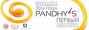 I Азиатский Конгресс Pandhy`s 2016 в Алматы!
