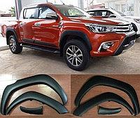 Расширители колесных арок для Toyota Hilux 2015+
