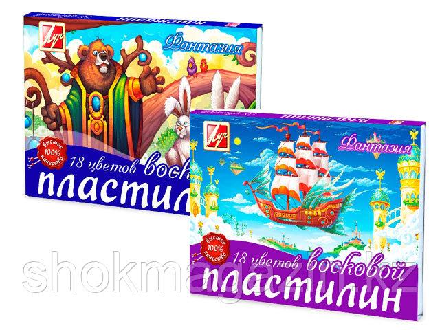"""Пластилин восковой """"Фантазия"""" 18 цветов"""