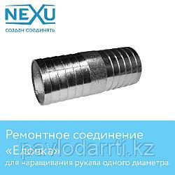 Ремонтное соединение NEXU / Соединения для шлангов / Штуцер (Ёрш) д.12 мм