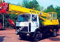 Автомобильный кран КС-3577, грузоподъемностью 12,5 т, шасси МАЗ, стрела 14 м