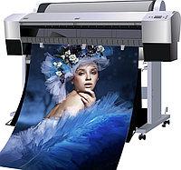 Печать на баклите