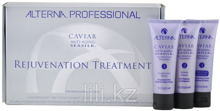 """Комплекс """"Интенсивный обновляющий уход"""" Alterna Caviar Rejuvenation Treatment 3*50 мл."""