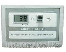 Гемоглобинометр фотометрический портативный для измерения общего гемоглобина в крови АГФ-03/540-МиниГЕМ