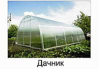 Теплицы Дачник оцинкованные,  долговечные в Алматы, в Нур - Султане