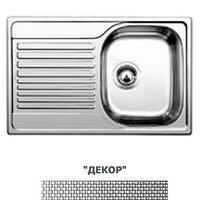 Кухонная мойка нержавейка Blanco Tipo 45 S compact décor (513675)