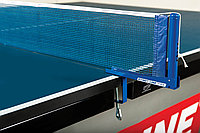 Сетка для настольного тенниса с креплением Start Line CLASSIC, фото 1