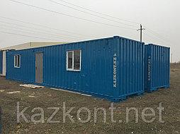 Утепленный контейнер 40ф