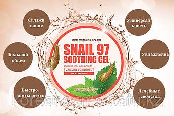 Универсальный улиточный гель для лица и тела Secret Key Snail 97 Soothing Gel