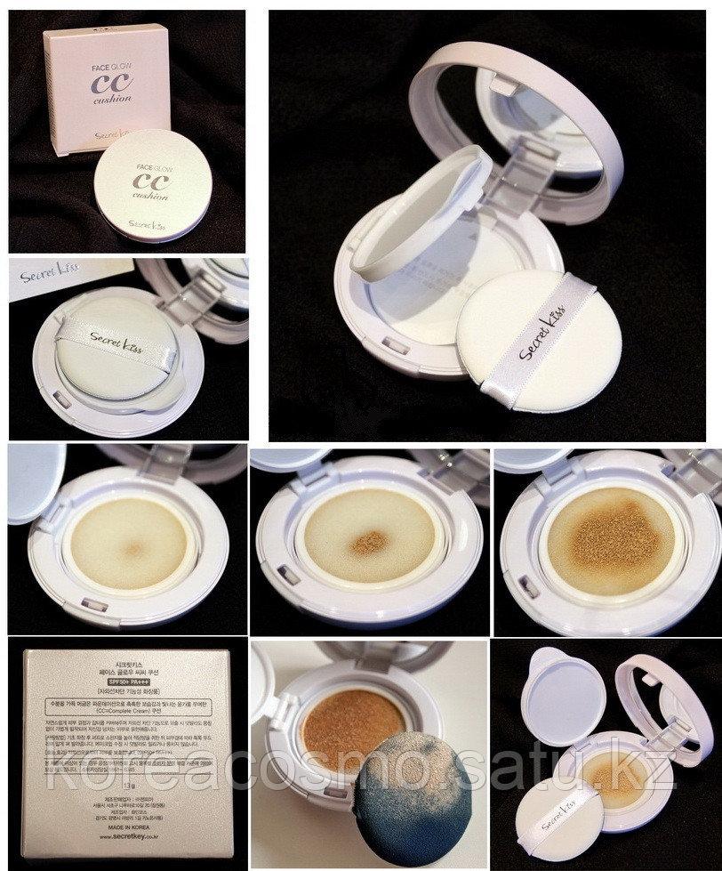 Легкая и компактная пудра-крем Secret Key Face Glow CC Cushion SPF50PA+++