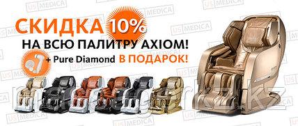 Скидка на массажные кресла Yamaguchi линейки Axiom + подарок весь МАРТ!
