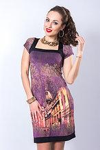 Эффектное платье. Россия. Размер - 42.