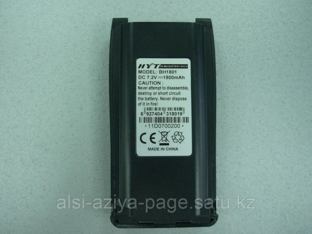 Аккумулятор HYT для ТС-700