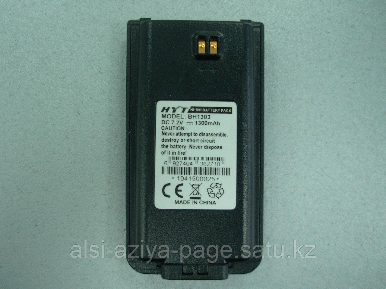 Аккумулятор HYT  для ТС-610