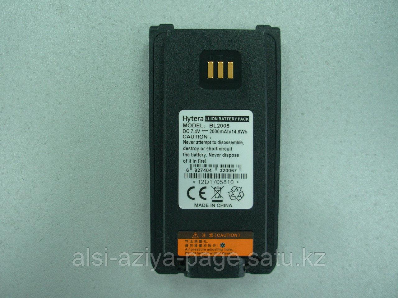 Аккумулятор Hytera  для PD705/785