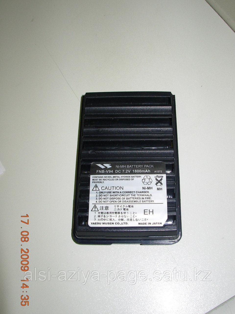 Аккумулятор для Vertex
