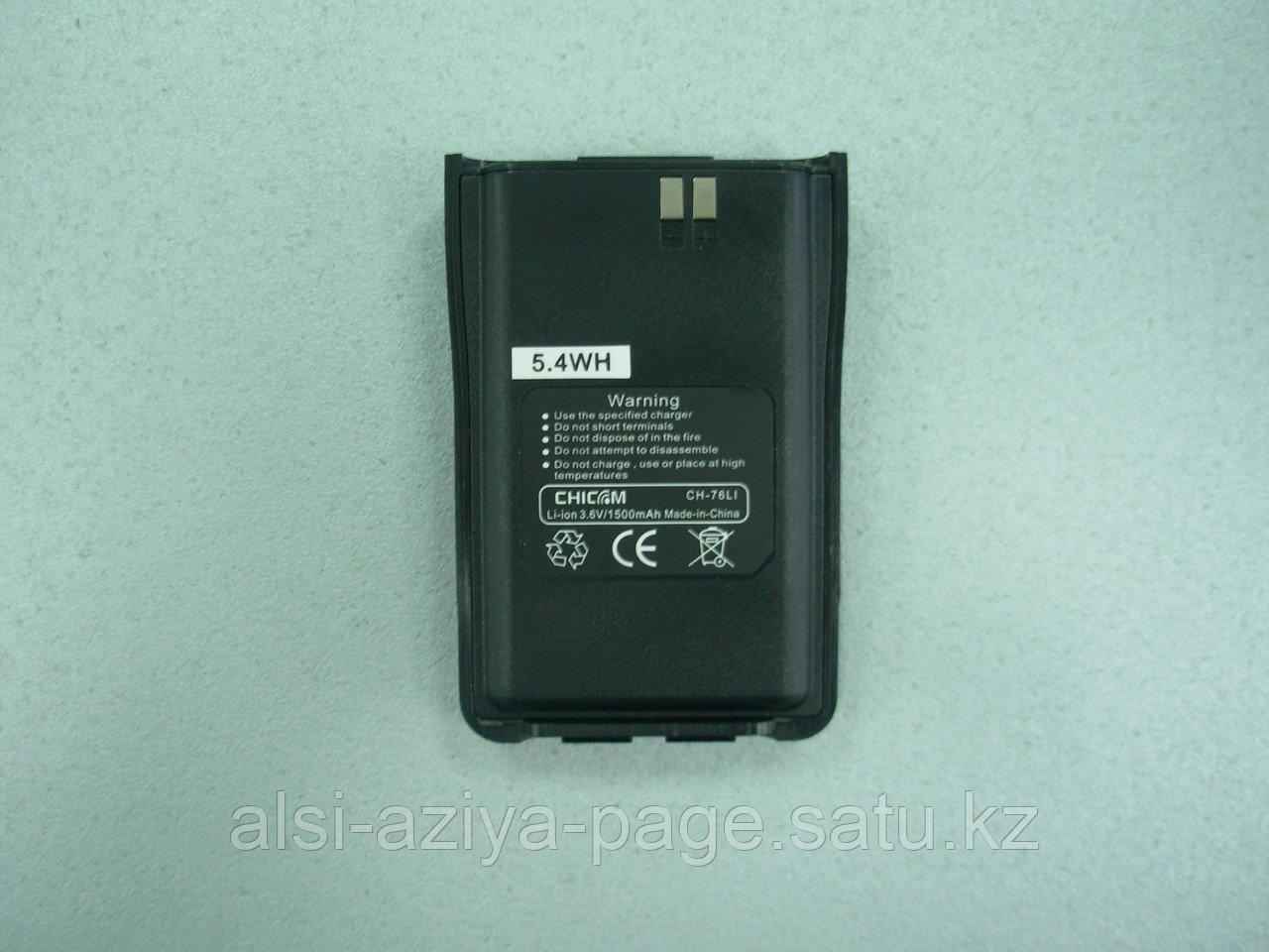 Аккумулятор Chicom для р/ст CH-350i