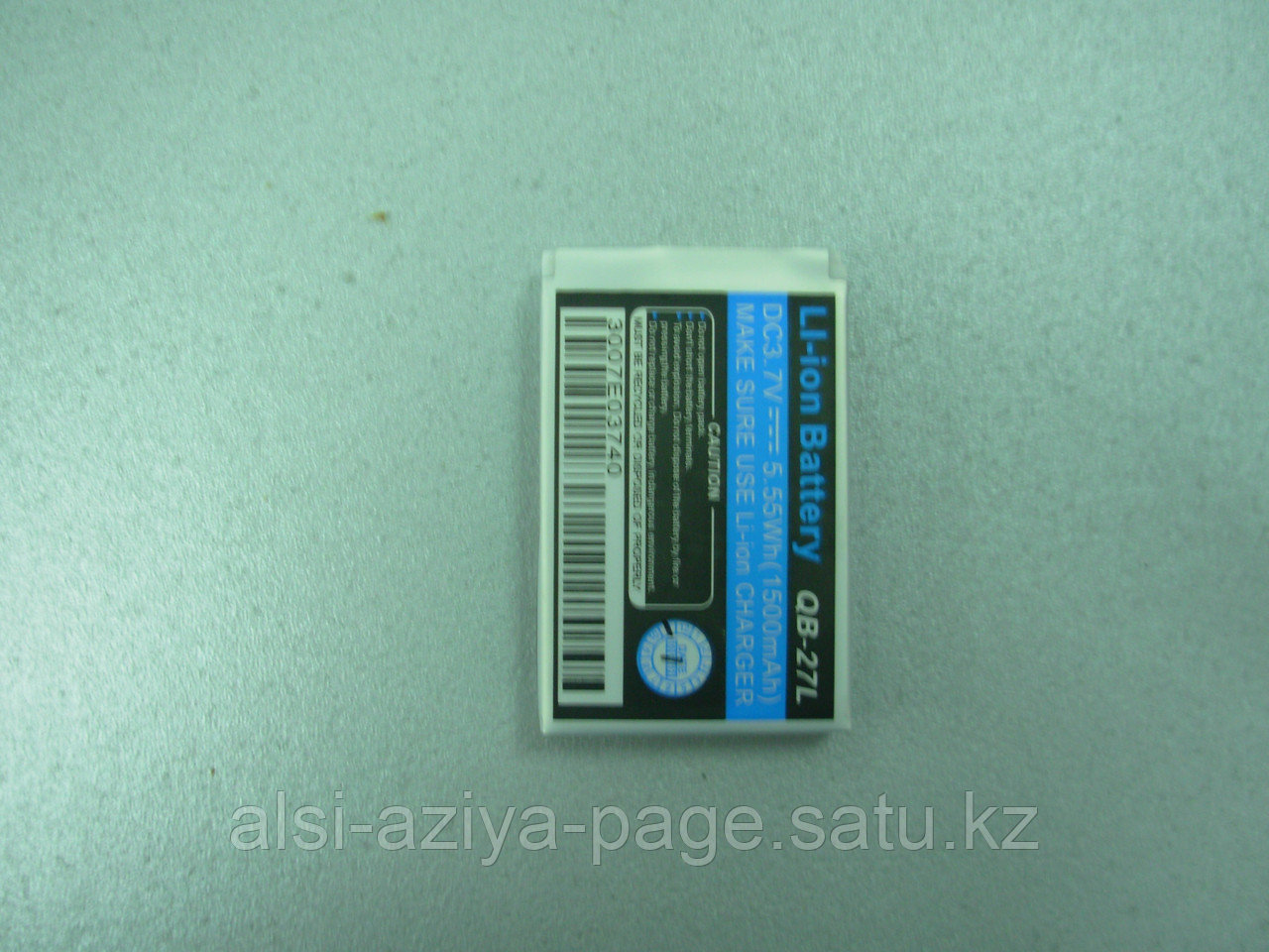 Аккумулятор AnyTone для AT-628G