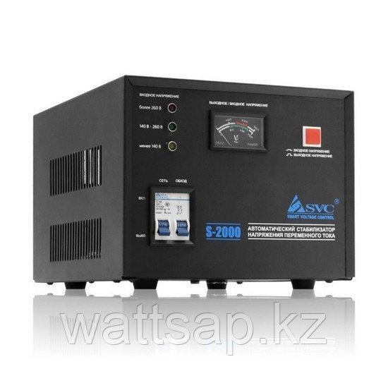Стабилизатор (AVR), SVC, S-2000(1600Вт), Сервоприводный, Индикация режимов работы, Диапазон работы AVR: 140-260В, 2 вых., Чёрный