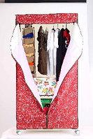 Шкаф-гардероб тканевый MG-05