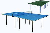 Столы теннисные