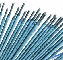 Сварочные электроды МР - 3 диам 3,2мм