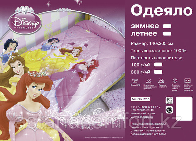 """Детское зимнее одеяло Disney """"Принцессы"""""""