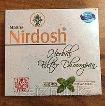 Нирдош (Nirdosh) сигареты с фильтрами, 20 шт