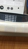 Ремень 450-5M-15