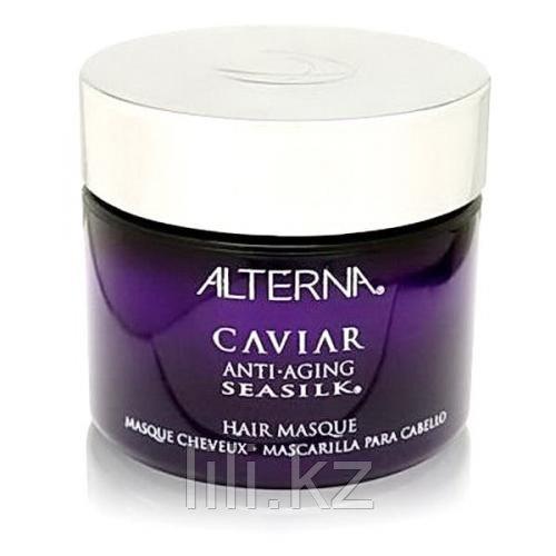 Маска для волос с Морским шелком Alterna Caviar Anti-aging Seasilk Hair Masque 150 мл.