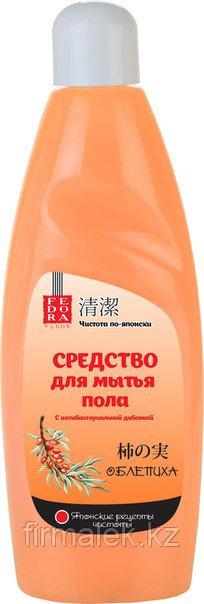 Fedora средство для мытья пола «Облепиха» с антибактериальной добавкой