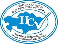 Сертификат по сейсмостойкому строительству