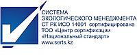 Сертификация ISO/ИСО 14001 Алматы