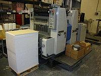 Ryobi 522 HXX б/у 2000г - 2-х красочное печатное оборудование