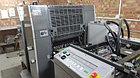 Ryobi 522 HE б/у 2003 - 2-х красочная печатная машина, фото 4