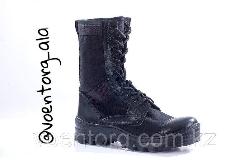 Ботинки Тропик