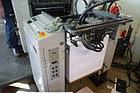 Ryobi 524 HX б/у 1997г - 4-х краска, фото 2