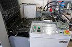 Ryobi 524 HX б/у 1997г - 4-х краска, фото 3