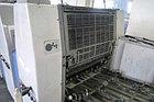 Ryobi 524 HX б/у 1997г - 4-х краска, фото 9