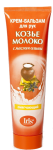 Крем-бальзам для рук с маслом оливы