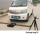 Мобильная видеосистема,черно-белая, фото 3