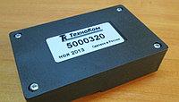АвтоГраф-ST устройство охранно-поисковое (автономное)