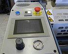 Tauler SmartMatic 1.0 б/у 2014г (демо) - рулонный ламинатор, фото 4