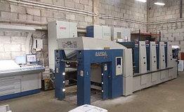 KBA Rapida 74-4 б/у 2004г - 4-х красочная печатная машина