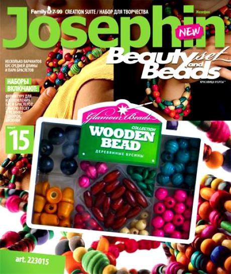 Фантазёр 223015 Josephin бусины в ассортименте