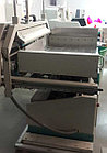 Вибросталкиватель (джоггер) Perfecta SA 110 A б/у 2001г, фото 8