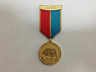 Медали для наград