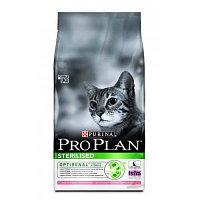 PRO PLAN STERILISED Salmon, Про План для стерилизованных котов и кошек с лососем, уп. 10кг.