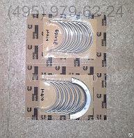 Вкладыши коренные Komatsu 6D102E